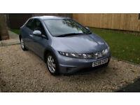 Honda Civic 1.4 i-DSI SE Plus Hatchback 5dr - Excellent Condition - FSH - 2 keys - only £2800