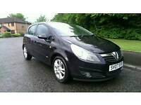 2007 VAUXHALL CORSA 1.2 SXI 5 DOOR * LOW MILEAGE / ONE FORMER KEEPER *