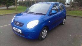 "2009/09 Kia Picanto ""Chill"" 1.1, Blue, low miles 53k, £30 RFL. FSH, Cambelt renewed, Dec 17 MOT, vgc"