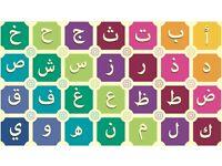 Arabic Teacher & Translator
