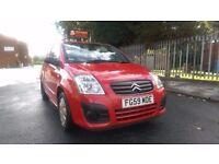 CITREON C2 1.1 NICE AND CLEAN CAR SERVICE HISTORY LONG MOT 2009
