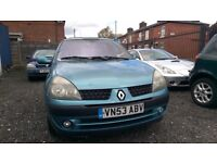 RENAULT CLIO 1.2 LONG MOT 5DOOR