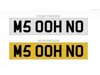 M5 00H NO Private number plate BMW