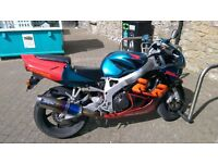 Looking for possible swap with my 2000 Honda Fireblade RR for Crusier/Bobber must be minimum 800cc