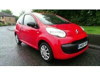 2008 CITROEN C1 1.0 VIBE * ONLY 20 POUNDS TO ROAD TAX *