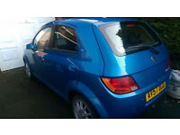 PROTON SAVVY 1.2 MANUAL With Very Low mileage.