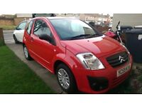 Citroen C2 - Great Condition, Cheap, Reliable, Fast Sale Wanted, IDEAL FIRST CAR!