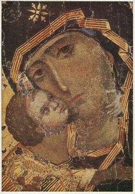 Kunst Von Gott (Alte Kunstpostkarte - Gottesmutter von Wladimir (Detail))