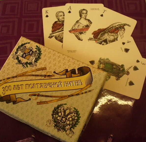 New 2x54 Playing Cards Military 300 years Poltava Battle Father