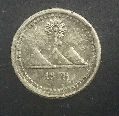 GUATEMALA 1878 SMALL G 1/4 REAL KM 146A3  LOVELY TONER  NICE COIN