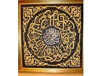 gilaf of kaaba