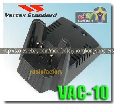 YAESU VAC-10G  Rapid charger for Vx-150 Vx-177 FT60R for sale  Shipping to Ireland