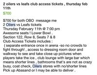 2 oilers vs leafs tickets - club access