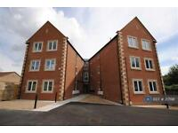 2 bedroom flat in Station Road, Chesterfield, S43 (2 bed)