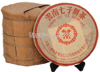 Made in 1990 Ripe Pu Er Tea, 357g Oldest Puer Tea, Puerh tea Pu er Tea Pu-erh