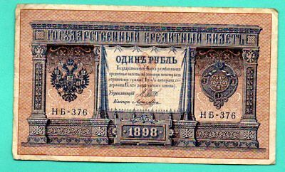 RUSSIA RUSSLAND 1 RUBLE 1898 GOLD NOTE SHIPOV 23
