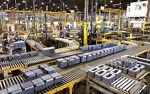 Pat s Industrial Surplus