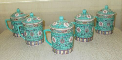 VINTAGE CHINESE FUN SHOU MUGS WITH COVERS TURQUOISE LONGEVITY SET OF 5 (258)