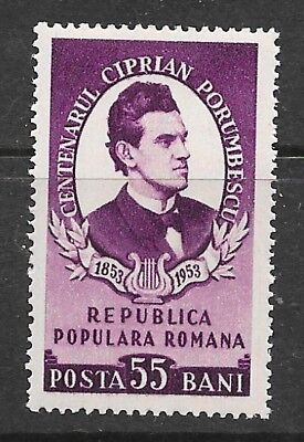 ROMANIA SC 978 LH issue of 1953 - COMPOSER