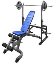 Squat Rack+ Weight Benche + Weights + Bars Packages ALL NEW Malaga Swan Area Preview