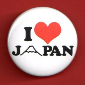 Could you teach me Japanese?