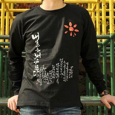 T-Shirt Art Manches Longues Noir KPOP Generation Hallyu Hangeul POESIE COREENNE