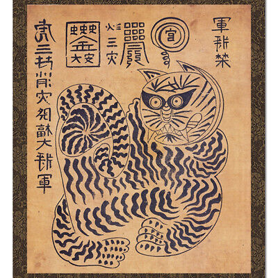Wall Hanging Scroll Folk Art Decor Charm Tiger Painting