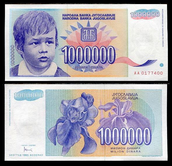 Yugoslavia 1,000,000 1 million dinara 1993 p 120 aunc
