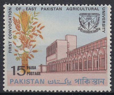 Pakistan 1967 ** Mi.252 Landwirtschaft Agriculture HochschuleUniversity [st0372]