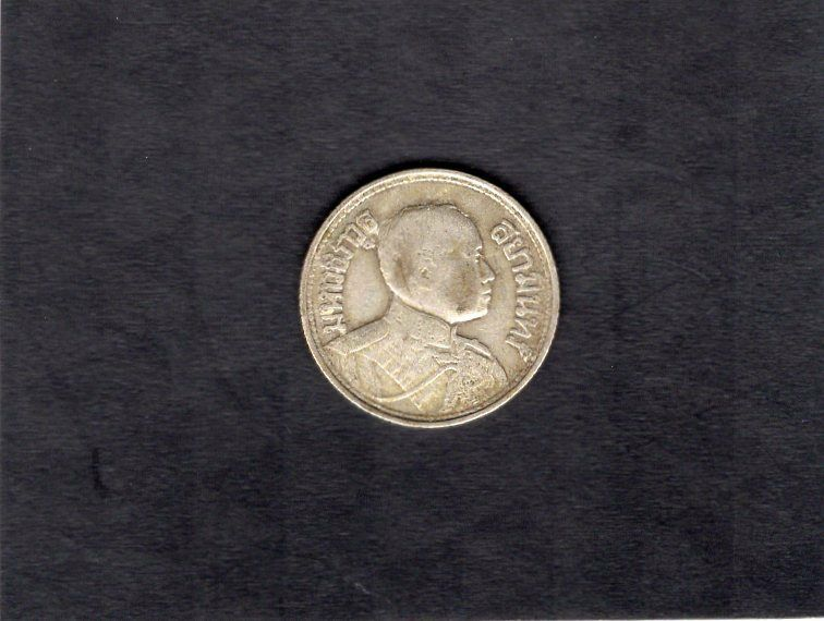 Thailand 1 Salung 1/4 Baht 1924 Silver World Coin King Rama VI Thai Elephant