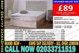 double beds Dallas
