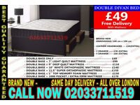 double bed nd mattress Douglas