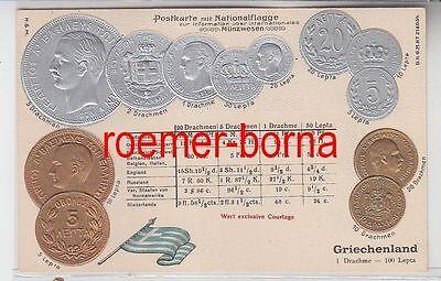 78893 geprägte Ak mit Münzen von Griechenland um 1900