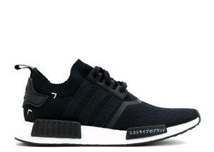 Looking for nmd r1's
