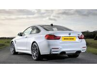 M444 DOM - BMW M4 POWER - DOM - PRIVATE NUMBER PLATE