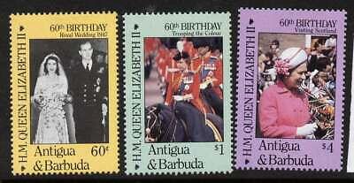 Antigua 925-7 MNH Queen Elizabeth 60th Birthday, Horse