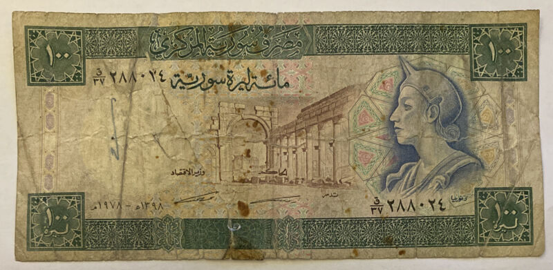 Syria - One Hundred (100)  Pounds  1978