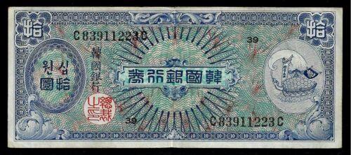 Korea 10 Won 1953 P#13