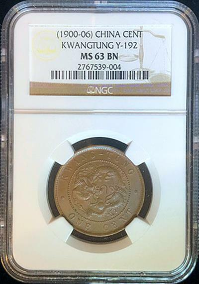 1900-06 CHINA KWANGTUNG 10 CASH Y-192 NGC MS 63 BN, COPPER - SCARCE
