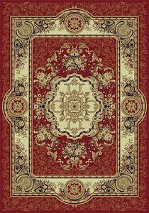 Belgium 100% Wool Carpet 160 cm X 230 cm
