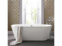 Bathstore Trend Freestanding Bath