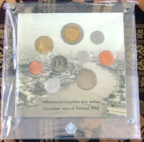 THAILAND 2018 CIRCULATIN COIN SET IN PLASTIC STAND