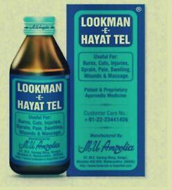 Lookman e hayat oil 50ml /100ml