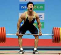 Pan-Am Games Weightlifting Event Tickets