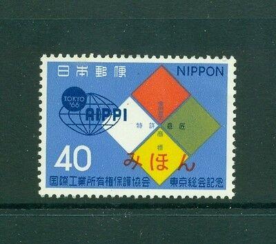 Japan  878   1966 Industrial Property  Vfmnh Mihon  Specimen  Overprint