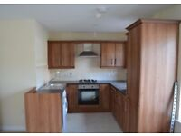 Furnished New Apartment, 2 bed, great views, close to city centre, furnished, quiet location