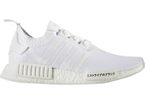 Brand New Men's Size 7 Adidas NMD R1 Japan in Triple White