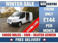 FORD TRANSIT 260 SWB 2.2 TDCI 100 BHP 6 SPEED HEATED SCREEN WAS £7670 SAVE £200