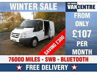 FORD TRANSIT SWB 2.2 TDCI BLUETOOTH ELECTRIC WINDOWS WAS £5770 SAVE £300