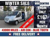 FORD TRANSIT 2.2 TDCI 260 TREND SWB 100 BHP AIR CON WAS £9270 SAVE £600